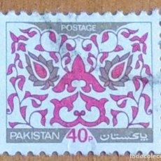 Sellos: SELLO DE PAKISTAN 40P 40 P. Lote 295421718
