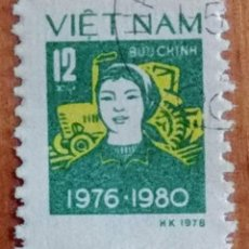 Sellos: SELLO DE VIETNAM 12 - 1978. Lote 295421803
