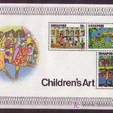 Sellos: SINGAPUR HB 9*** - AÑO 1977 - DIBUJOS INFANTILES. Lote 26379757