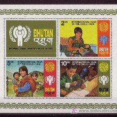 Sellos: BHUTAN HB 78*** - AÑO 1979 - AÑO INTERNACIONAL DEL NIÑO. Lote 26421349