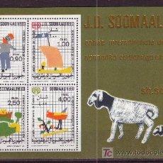Sellos: SOMALIA HB 7*** - AÑO 1979 - AÑO INTERNACIONAL DEL NIÑO. Lote 27637461