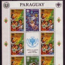 Sellos: PARAGUAY 1897/903C*** - AÑO 1981 - NAVIDAD. Lote 26188544