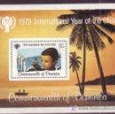 Sellos: DOMINICA HB 54** - AÑO 1979 - AÑO INTERNACIONAL DEL NIÑO. Lote 26757061