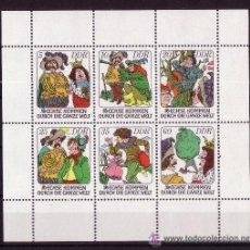 Sellos: ALEMANIA ORIENTAL 1951/56*** - AÑO 1977 - CUENTOS - LA VUELTA DEL MUNDO DE SEIS HOMBRES. Lote 26783145