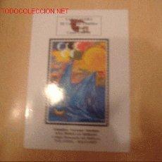 Sellos: TABACALERA III CONCURSO FILATELICO ESCOLAR. Lote 26170125