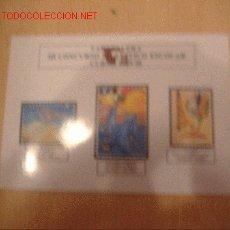 Sellos: TABACALERA III CONCURSO FILATELICO ESCOLAR. Lote 26170124
