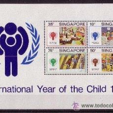 Sellos: SINGAPUR HB 11*** - AÑO 1979 - AÑO INTERNACIONAL DEL NIÑO. Lote 23051257