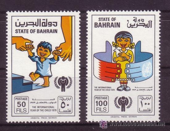 BAHRAIN 283/84*** - AÑO 1979 - AÑO INTERNACIONAL DEL NIÑO (Sellos - Temáticas - Infantil)