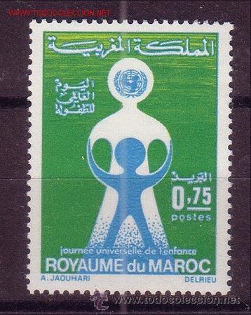 MARRRUECOS 652*** - AÑO 1973 - DIA INTERNACIONAL DE LA INFANCIA (Sellos - Temáticas - Infantil)