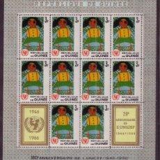 Sellos: GUINEA MP 293/99*** - AÑO 1966 - 20º ANIVERSARIO DE UNICEF - DIBUJOS INFANTILES. Lote 15740086