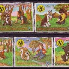 Sellos: GUINEA ECUATORIAL 158 Y AÉREO 121*** - AÑO 1980 - AÑO INTERNACIONAL DEL NIÑO - DIBUJOS INFANTILES. Lote 24508123
