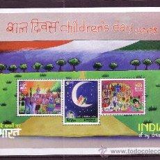 Sellos: INDIA HB 61*** - AÑO 2008 - DÍA DEL NIÑO. Lote 21138306