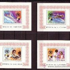 Sellos: GUINEA BISSAU 99/101 Y ÁEREO 49/51 HB*** - AÑO 1979 - DÍA INTERNACIONAL DEL NIÑO - CONQUISTA ESPACIO. Lote 23594193