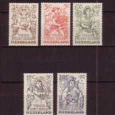 Sellos: HOLANDA 530/34* - AÑO 1949 - PRO OBRAS DE BENEFICENCIA - LAS CUATRO ESTACIONES. Lote 25852124