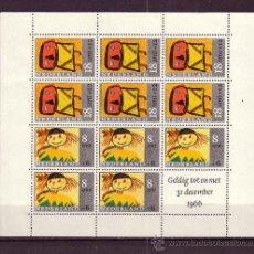 Sellos: HOLANDA HB 3*** - AÑO 1965 - PRO OBRAS DE BENEFICIENCIA - DIBUJOS INFANTILES. Lote 25852738