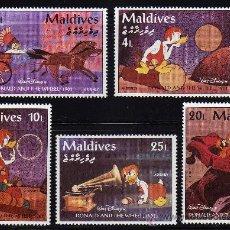 Sellos: MALDIVES - PRECIOSA SERIE DE 5 SELLOS - WALT DISNEY - DISNEY 1961. Lote 26314623