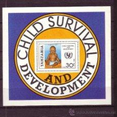 Sellos: TANZANIA HB 48*** - AÑO 1986 - MEDICINA - CAMPAÑA POR LA SUPERVIVENCIA INFANTIL. Lote 26472092