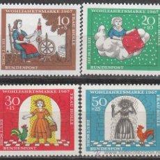 Sellos: ALEMANIA IVERT 403/6, EL HADA HOLLE (HERMANOS GRIMM), NUEVO (SERIE COMPLETA). Lote 26527903