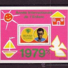 Sellos: CONGO HB 21*** - AÑO 1979 - AÑO INTERNACIONAL DEL NIÑO. Lote 26536256