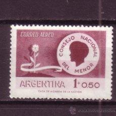 Sellos: ARGENTINA AÉREO 51* - AÑO 1958 - CONSEJO NACIONAL DE LA INFANCIA. Lote 28597230