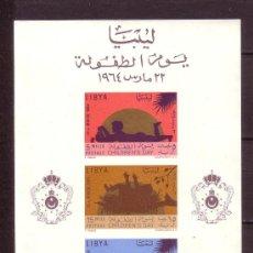 Sellos: LIBIA HB 5*** - AÑO 1964 - DIA DE LA INFANCIA. Lote 29086813