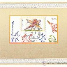 Sellos: ALEMANIA IVERT 1585, DRAGÓN CON PASAJEROS, PRIMER DIA DE 8-9-1994. Lote 30288736
