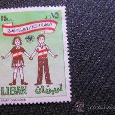Timbres: LIBANO, TEMA UNICEF. Lote 30307829