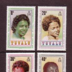 Sellos: TUVALU 122/25*** - AÑO 1979 - AÑO INTERNACIONAL DEL NIÑO. Lote 36495618
