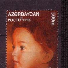 Sellos: AZERBAIJAN 313*** - AÑO 1996 - 50º ANIVERSARIO DE UNICEF. Lote 37566413