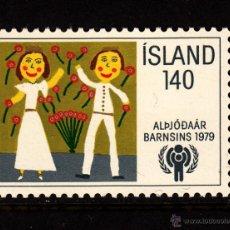 Sellos: ISLANDIA 496** - AÑO 1979 - AÑO INTERNACIONAL DEL NIÑO. Lote 39442737