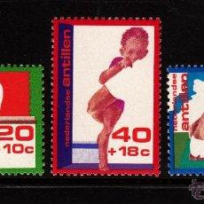Sellos - ANTILLAS HOLANDESAS 505/07** - AÑO 1976 - PRO INFANCIA - 39886375
