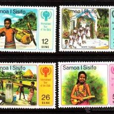 Sellos: SAMOA 446/49** - AÑO 1979 - AÑO INTERNACIONAL DEL NIÑO. Lote 40482063