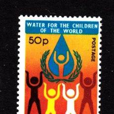 Sellos: PAKISTAN 432* - AÑO 1977 - DIA UNIVERSAL DE LA INFANCIA. Lote 40709576