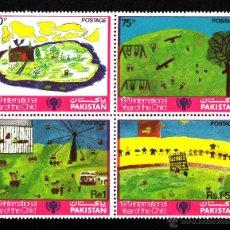 Sellos: PAKISTAN 490/93** - AÑO 1979 - AÑO INTERNACIONAL DEL NIÑO. Lote 40801090