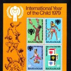 Sellos: BAHAMAS HB 26** - AÑO 1979 - AÑO INTERNACIONAL DEL NIÑO. Lote 41536718