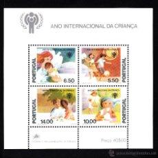 Sellos: PORTUGAL HB 28** - AÑO 1979 - AÑO INTERNACIONAL DEL NIÑO. Lote 43001015
