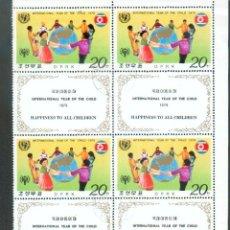 Sellos: UNICEF 1979- DIA INTERNACIONAL DEL NIÑO. Lote 43035576