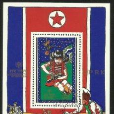 Sellos: COREA 1978 HOJA BLOQUE AÑO INTERNACIONAL DEL NIÑO- IYC- JUGUETES CONQUISTA DEL ESPACIO- ASTRONAUTAS. Lote 44947098