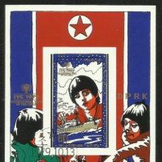 Sellos: COREA 1978 HOJA BLOQUE AÑO INTERNACIONAL DEL NIÑO- IYC- JUGUETES BARCOS- VELEROS- BUQUES. Lote 44947138