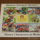 Sellos: LAMINA DE SELLOS DISNEY MICKEY´S TRANSPORT WORKERS - ST. VINCENT AND THE GRENADINES . Lote 47619267