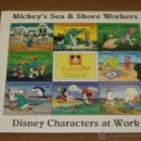 Sellos: LAMINA DE SELLOS DISNEY MICKEY´S SEA & SHORE WORKERS - ST. VINCENT AND THE GRENADINES . Lote 47619283