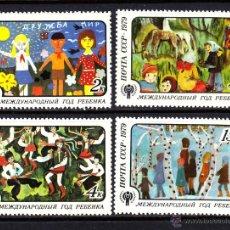 Sellos: RUSIA 4622/25** - AÑO 1979 - AÑO INTERNACIONAL DEL NIÑO - DIBUJOS INFANTILES. Lote 143545178