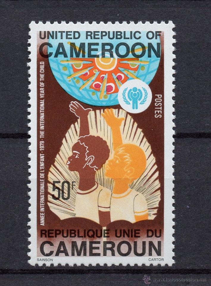 CAMERÚN 633** - AÑO 1979 - AÑO INTERNACIONAL DEL NIÑO (Sellos - Temáticas - Infantil)