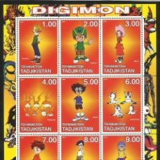 Sellos: TADJIKISTAN 2001 HOJA BLOQUE SELLOS DIGIMON- PATAMON- GOMAMON- TAICHI- MIMI- YAMATO- TAKERU- SORA. Lote 57096620
