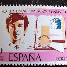 Sellos: ESPAÑA. 2174 AÑO INTERNACIONAL FILATELIA JUVENIL. NIÑO. 1974. SELLOS NUEVOS Y NUMERACIÓN EDIFIL.. Lote 288587478