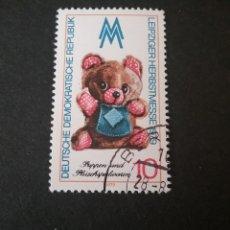 Sellos: SELLOS DE LA R. D. ALEMANA (DDR) MTDOS. 1979. OSO. MUÑECO. NIÑO. FERIA. JUGUETE. INFANCIA.. Lote 105793754