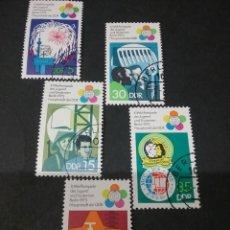 Sellos: SELLOS DE LA R. D. ALEMANA (DDR) MTDOS. 1973. FUEGOS. PRESA. JUVENTUD. LIBROSOLDADO.FUSIL. Lote 105950587