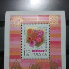 Sellos: HB/SELLOS DE POLONIA (POLSKA) NUEVOS.1978. PLANTAS.FLORES. NATURALEZA.ROSAS. EMBLEMAS. JOVENES.FLORA. Lote 107222682