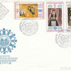 Sellos: BULGARIA, DIBUJOS INFANTILES, PRIMER DIA DE 24-4-1988. Lote 112071463