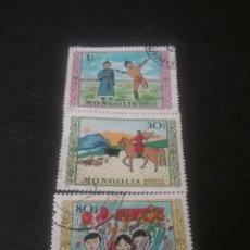Selos: SELLOS DE R. MONGOLIA MTDOS. 1975. CABALLO. JUEGOS. NIÑOS. INFANCIA. FLORES. CONSTUMBRES. PAISAJES.. Lote 112614275